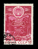 USSR - CIRCA 1972: A stamp printed in the USSR shows 50 years Checheno-Ingush ASSR, circa 1972 — Stok fotoğraf