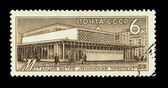 "USSR - CIRCA 1965: A stamp printed in the USSR shows Metro station ""Leninsky prospect"", circa 1965 — Stock Photo"
