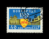 USSR - CIRCA 1959: A stamp printed in the USSR shows 1100 to Novgorod, circa 1959 — Stock Photo