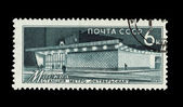 USSR - CIRCA 1965: A stamp printed in the USSR shows Metro stati — Foto Stock