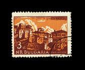 BULGARIE - CIRCA 1977: Stamps printed in Bulgarie shows Par Avion, circa 1977 — Stock Photo