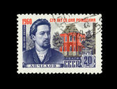 USSR - CIRCA 1960: A stamp printed in the USSR shows 100 years from the date of A. P.Chekhov's birth, circa 1960 — Stock Photo