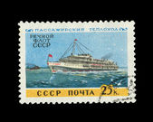 USSR - CIRCA 1972: A stamp printed in the USSR shows The passeng — Stock Photo