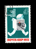 USSR - CIRCA 1972: A stamp printed in the USSR shows It is everyone should know necessarily on five. The traffic regulation, circa 1972 — Stock Photo