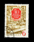 USSR - CIRCA 1971: A stamp printed in the USSR shows 50 years Gos to the plan and planned bodies of the country, circa 1971 — Stock Photo
