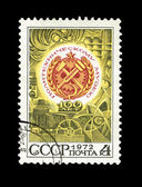 USSR - CIRCA 1972: A stamp printed in the USSR shows 100 years t — Stock Photo