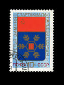 USSR - CIRCA 1974: A stamp printed in the USSR shows The third winter Games of the people of the USSR, circa 1974 — Stock Photo