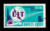 USSR - CIRCA 1965: A stamp printed in the USSR shows The interna — Stock Photo