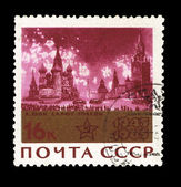 USSR - CIRCA 1965: A stamp printed in the USSR shows K.Juon victory Salute, circa 1965 — Stock Photo