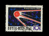 USSR - CIRCA 1962: A stamp printed in the USSR shows 4 october 1957, circa 1962 — Stock Photo