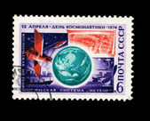"USSR - CIRCA 1974: A stamp printed in the USSR shows Space meteorological system ""Meteor"" on April, 12th - day of astronautics, circa 1974 — Stock Photo"