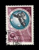 Sscb - 1972 yaklaşık: sscb'de basılmış damga otomatik gezegenlerarası istasyonu venüs-8, 1972 yaklaşık gösterir — Stok fotoğraf