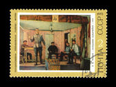 USSR - CIRCA 1972: A stamp printed in the USSR shows State Tretj — Foto de Stock