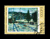 USSR - CIRCA 1972: A stamp printed in the USSR shows State Tretj — Stock Photo