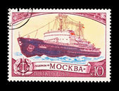 "USSR - CIRCA 1978: A stamp printed in the USSR, shows Nuclear ice drift ""Moskva"", circa 1978 — Foto Stock"