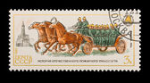 A stamp printed in the USSR, shows the history of firefighter transport — Stock Photo