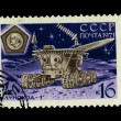 USSR - CIRCA 1971: A stamp printed in the USSR, shows moon rover — Stock Photo #28021491