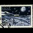 USSR - CIRCA 1971: A stamp printed in the USSR, shows moon rover Lunohod-1, circa 1971 — Stock Photo