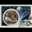 USSR - CIRCA 1971: A stamp printed in the USSR, shows moon rover Lunohod-1,  circa 1971 — Lizenzfreies Foto