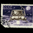USSR - CIRCA 1971: A stamp printed in the USSR, shows moon rover Luna-17, circa 1971 — Stock Photo #28021633
