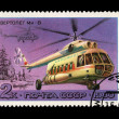 USSR - CIRCA 1980: A stamp printed in the USSR, shows helicopter MI-8,  circa 1980 — Zdjęcie stockowe