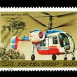 USSR - CIRCA 1980: A stamp printed in the USSR, shows helicopter Ka-26,  circa 1980 — Stock Photo