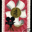 Stock Photo: USSR - CIRC1969: stamp printed in USSR, shows sixth international film festival Moscow, circ1969