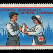 USSR - CIRCA 1969: A stamp printed in the USSR, shows Learn to render first aid, circa 1969 — Stock Photo #28023707