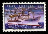 古巴-大约 1973年: 在古巴,打印戳记表明 barco de invebtigaciones cosmicas 尤里 · 加加林,大约 1973年 — 图库照片