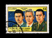 CUBA - CIRCA 1981: A stamp printed in the CUBA, shows XX ANIV DEL PRIMER HOMBRE EN EL ESPACIO COSMICO, circa 1981 — Stock Photo