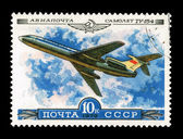 USSR - CIRCA 1979: A stamp printed in the USSR, shows airplane TU-154, circa 1979 — Stock Photo