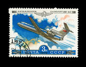 USSR - CIRCA 1979: A stamp printed in the USSR, shows airplane YAK-42, circa 1979 — Stock Photo