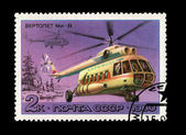 USSR - CIRCA 1980: A stamp printed in the USSR, shows helicopter MI-8, circa 1980 — Stock Photo