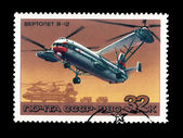 USSR - CIRCA 1980: A stamp printed in the USSR, shows helicopter V-12, circa 1980 — Stock Photo