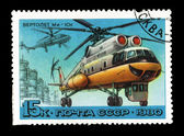 USSR - CIRCA 1980: A stamp printed in the USSR, shows helicopter Mi-10K, circa 1980 — Stok fotoğraf