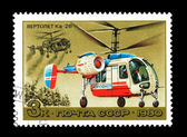 USSR - CIRCA 1980: A stamp printed in the USSR, shows helicopter Ka-26, circa 1980 — Fotografia Stock