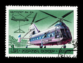USSR - CIRCA 1980: A stamp printed in the USSR, shows helicopter YAK-24, circa 1980 — Stock Photo