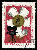 USSR - CIRCA 1969: A stamp printed in the USSR, shows sixth international film festival Moscow, circa 1969 — Stock Photo