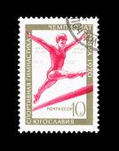 Postcard printed in the USSR shows World Cup. Gymnastics. Yugoslavia, circa 1970 — Stock Photo