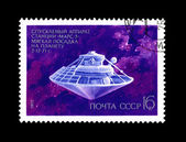 Postcard printed in the USSR shows MARS-3 station lander Soft landing to a planet 2-12-71, circa 1972 — Stock Photo