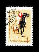 "Postcard printed in the USSR shows ""Guybozi"" Pamir sports game, circa 1963 — Stok fotoğraf"