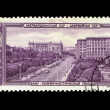 Postcard printed in the USSR shows Azerbaijani Soviet Socialist Republic, Baku, Kommunisticheskaya Square — Stock Photo