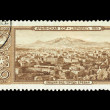Postcard printed in the USSR shows Armenian Soviet Socialist Republic, General view of the city of Yerevan — Stock Photo