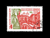 Postcard printed in the USSR shows to the city of Vitebsk of 1000 — Stock Photo
