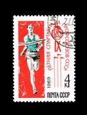 Postcard printed in the USSR shows IX summer sports contest of trade unions — Stock Photo