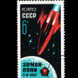 Stock Photo: Postcard printed in USSR shows Earth Long