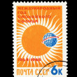 Postcard printed in the USSR shows International year of the quiet sun — Stock Photo