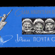Stock Photo: Postcard printed in USSR shows Space pilots, Heroes of Soviet Union