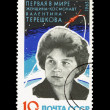 Postcard printed in the USSR shows First-ever woman astronaut Tereshkova — Stock Photo #28852717