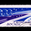 Stock Photo: Postcard printed in USSR shows Rising-6 spaceship crew